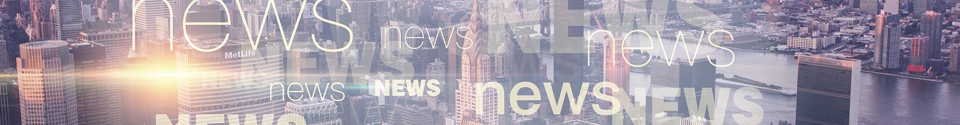 最新商业资讯_行业资讯